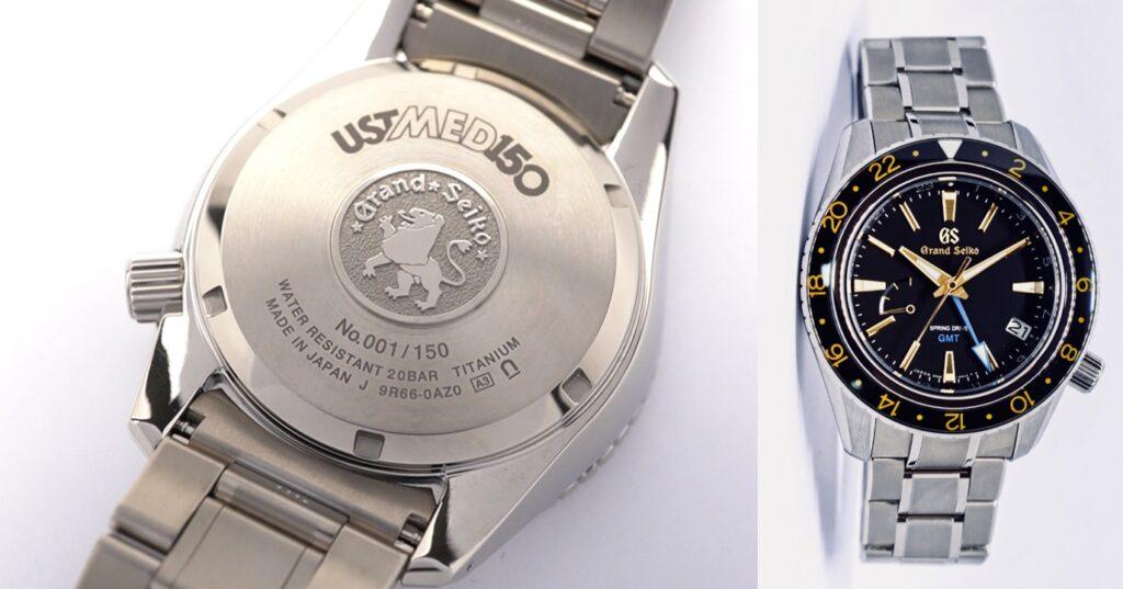 UST FMS Grand Seiko Watch